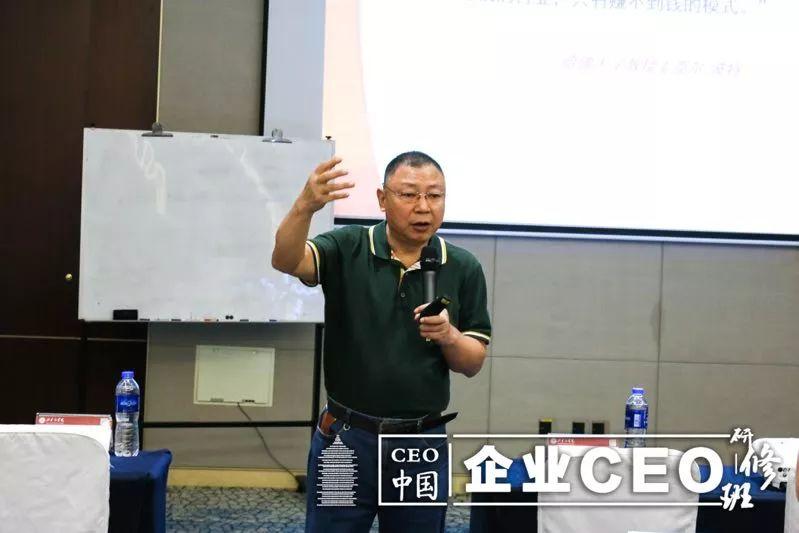 李振勇教授
